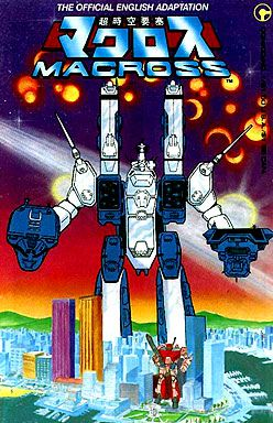 Despite good sales, there wasn't a Macross #2.
